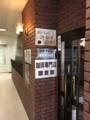 [純喫茶]鎌倉館