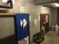[温泉]飯坂温泉 共同浴場 切湯