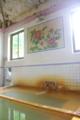 [温泉]ニセコ昆布温泉 鯉川温泉旅館