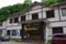ニセコ昆布温泉 鯉川温泉旅館