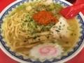 [ラーメン]赤湯ラーメン 龍上海 赤湯本店