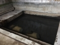 [温泉]和琴温泉 共同浴場