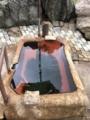 [温泉]ニセコ黄金温泉