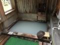 [温泉]ニセコ湯本温泉 湯ごもりの宿 アダージョ