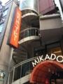 ミカドコーヒー 日本橋店