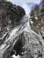 [滝]湯滝