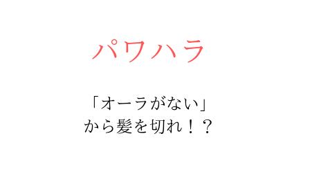 f:id:chopin888:20191010113232p:plain