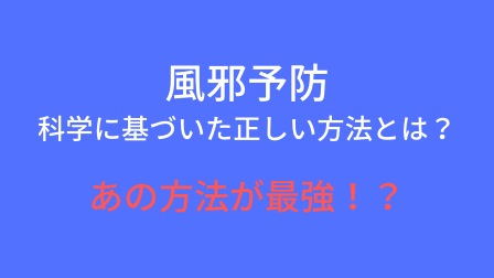 f:id:chopin888:20191021172142p:plain