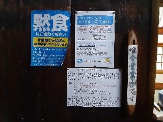 f:id:choraku2000:20210121190419j:image