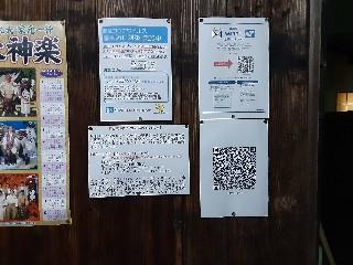 f:id:choraku2000:20210121190425j:image