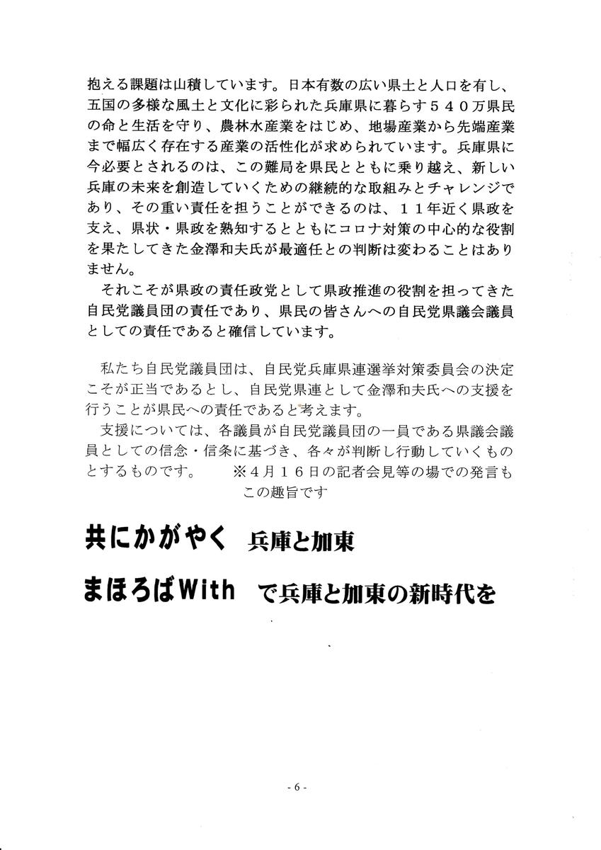 f:id:choraku2000:20210531143432j:plain