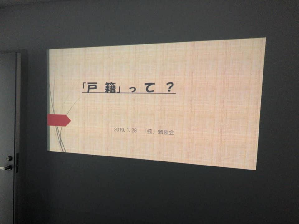 f:id:chorakuan:20190202185515j:plain