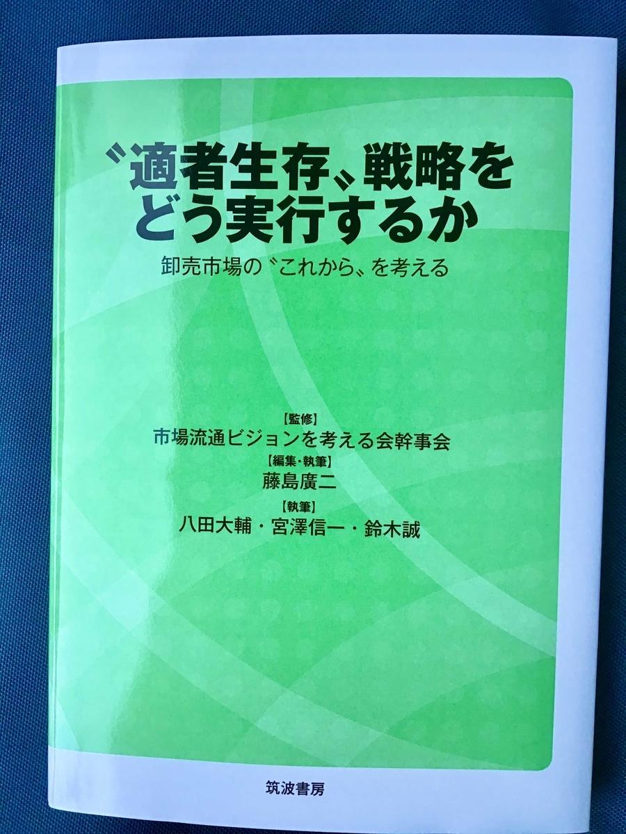 f:id:chorakuan:20200808132134j:plain