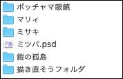 f:id:choral:20200802135325j:plain