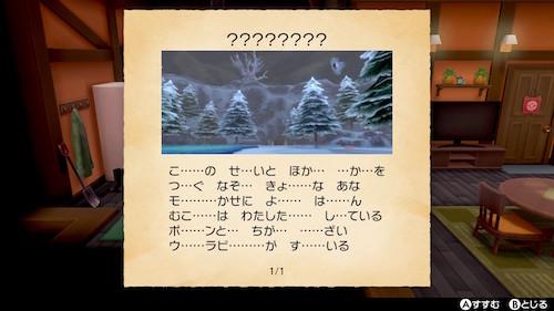f:id:choral:20201026195218j:plain