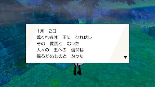 f:id:choral:20201030210121j:plain