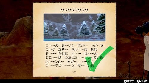 f:id:choral:20201112223121j:plain