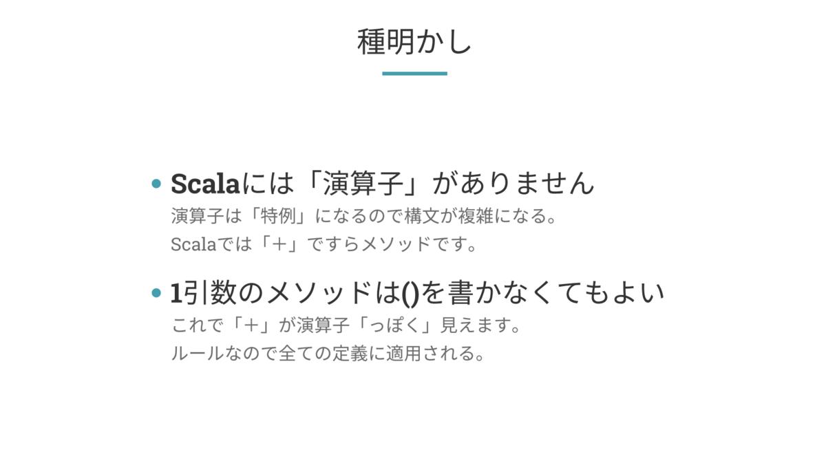 f:id:choreii:20190702043541p:plain