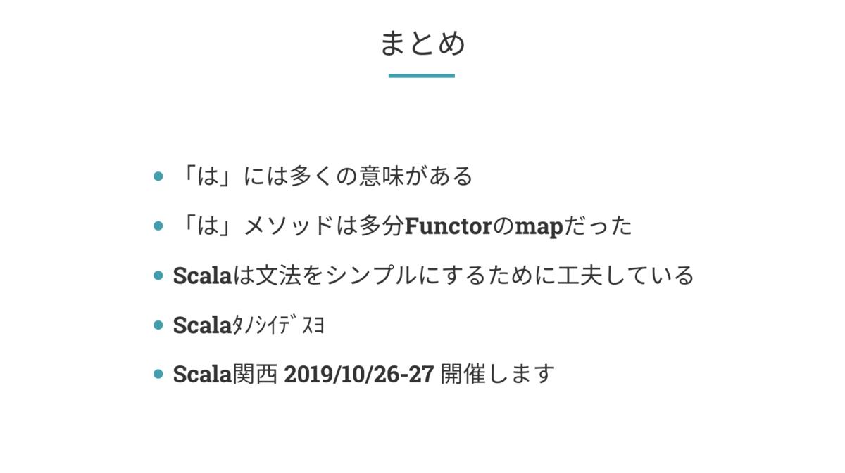 f:id:choreii:20190702044556p:plain