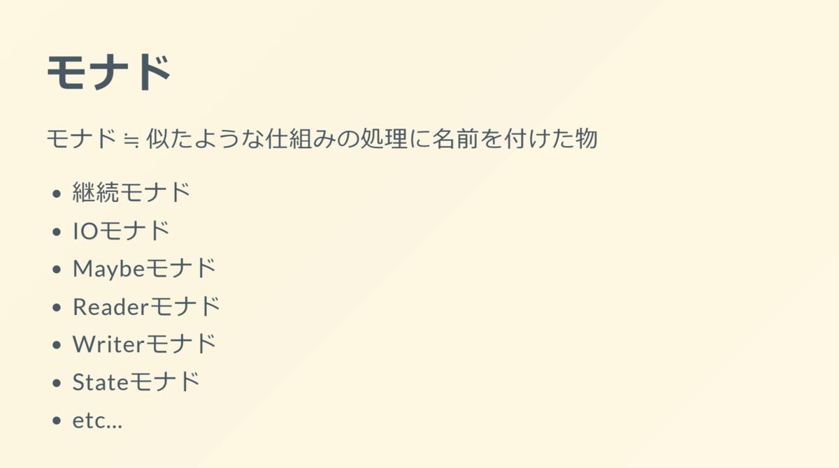 f:id:choreii:20190702045345p:plain