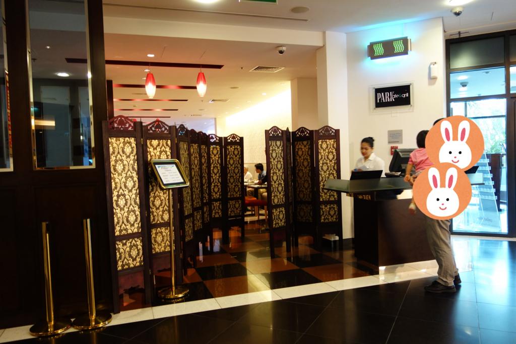 ドバイコネクトで利用したホテルの食事