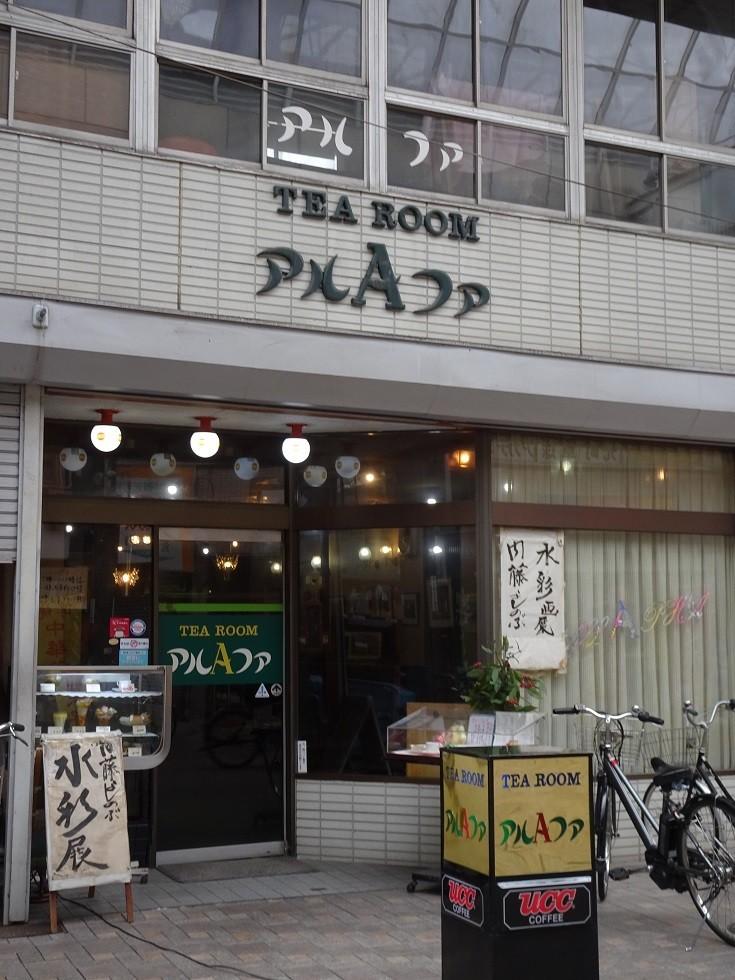 f:id:chorisuke:20150216104536j:plain