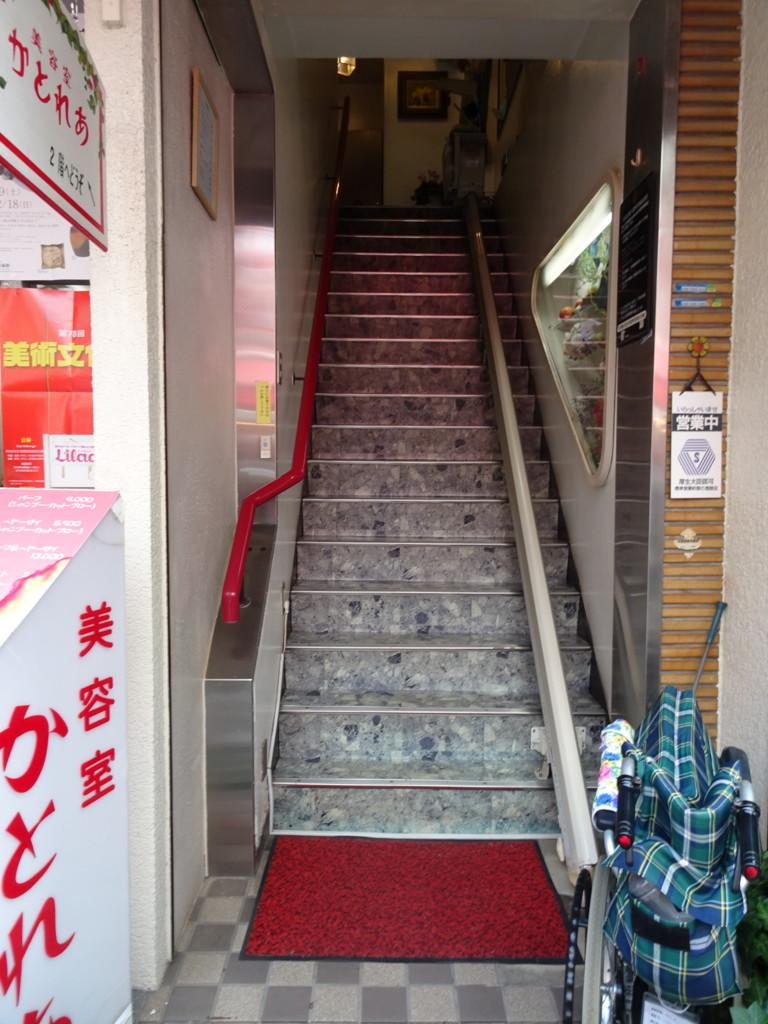 f:id:chorisuke:20150216135808j:plain