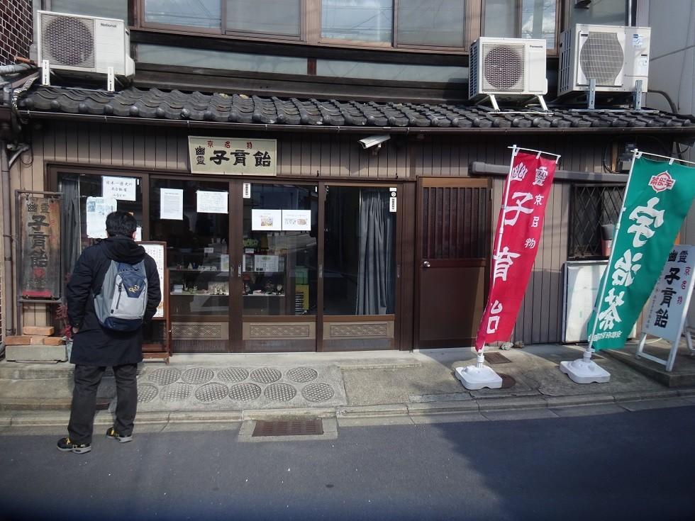 f:id:chorisuke:20180204141450j:plain