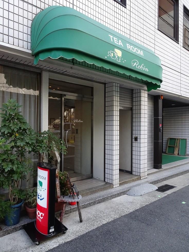 f:id:chorisuke:20180220142736j:plain