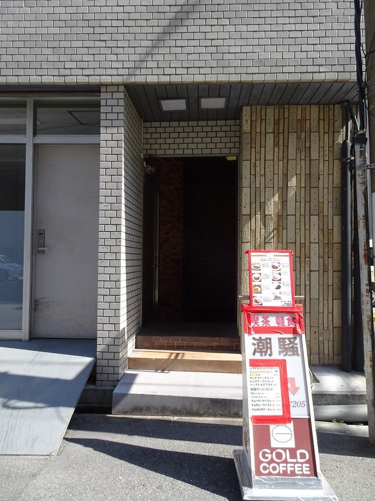 f:id:chorisuke:20180223122813j:plain