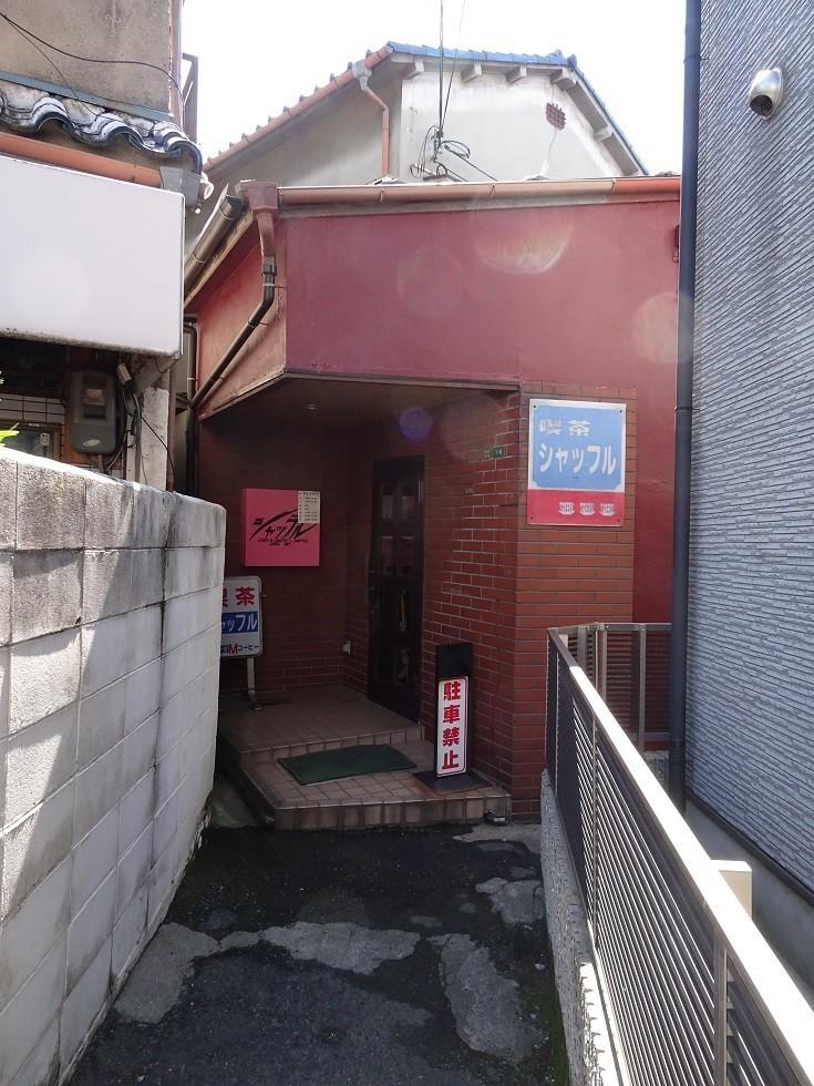 f:id:chorisuke:20180306120929j:plain
