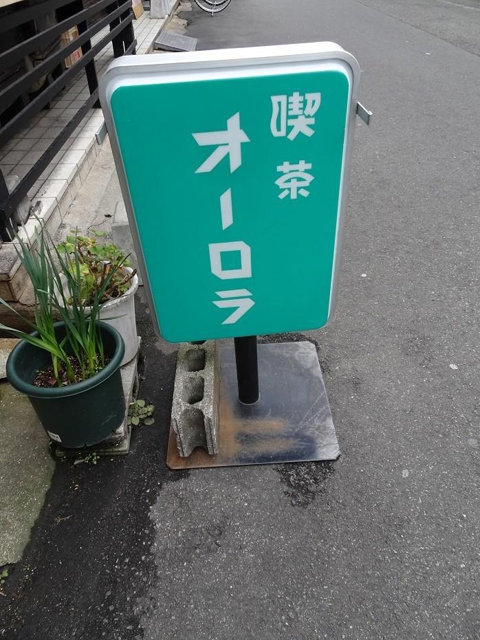 f:id:chorisuke:20180309125631j:plain