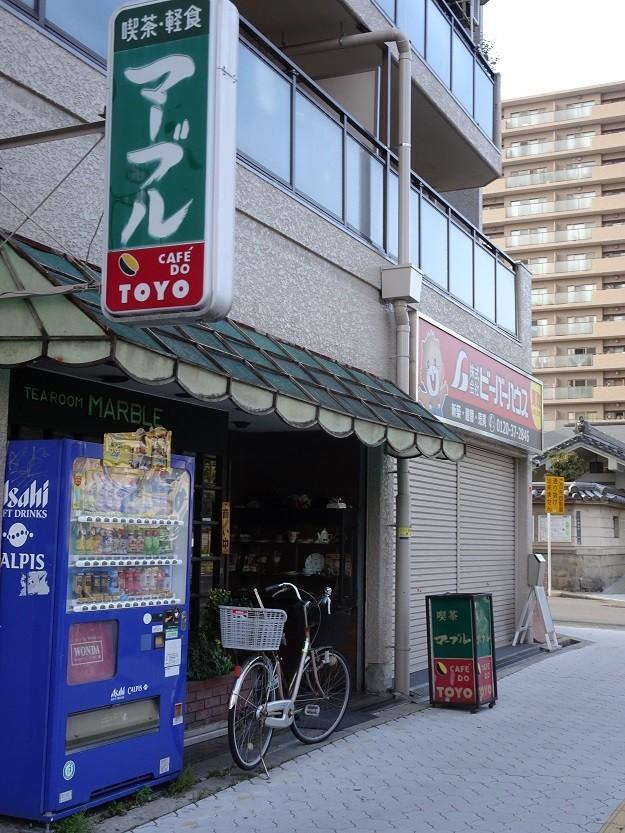 f:id:chorisuke:20180501165255j:plain