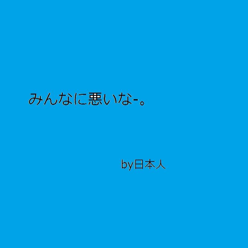 f:id:choro0164:20190205071840j:plain