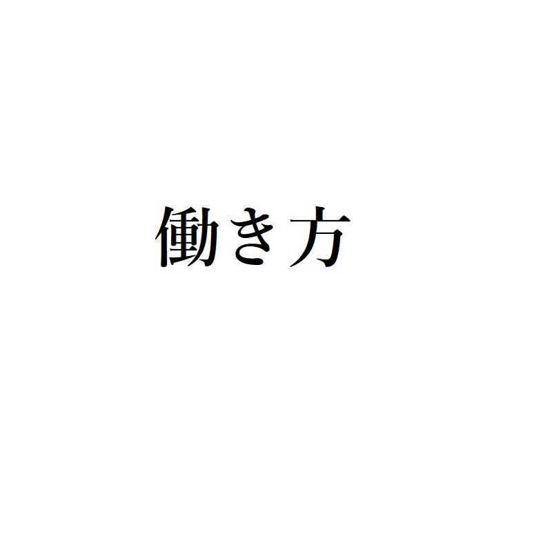 f:id:choro0164:20190414065100j:plain