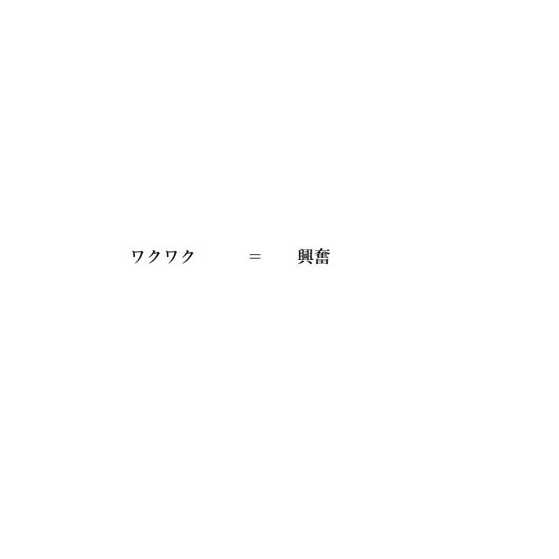 f:id:choro0164:20190510201804j:plain