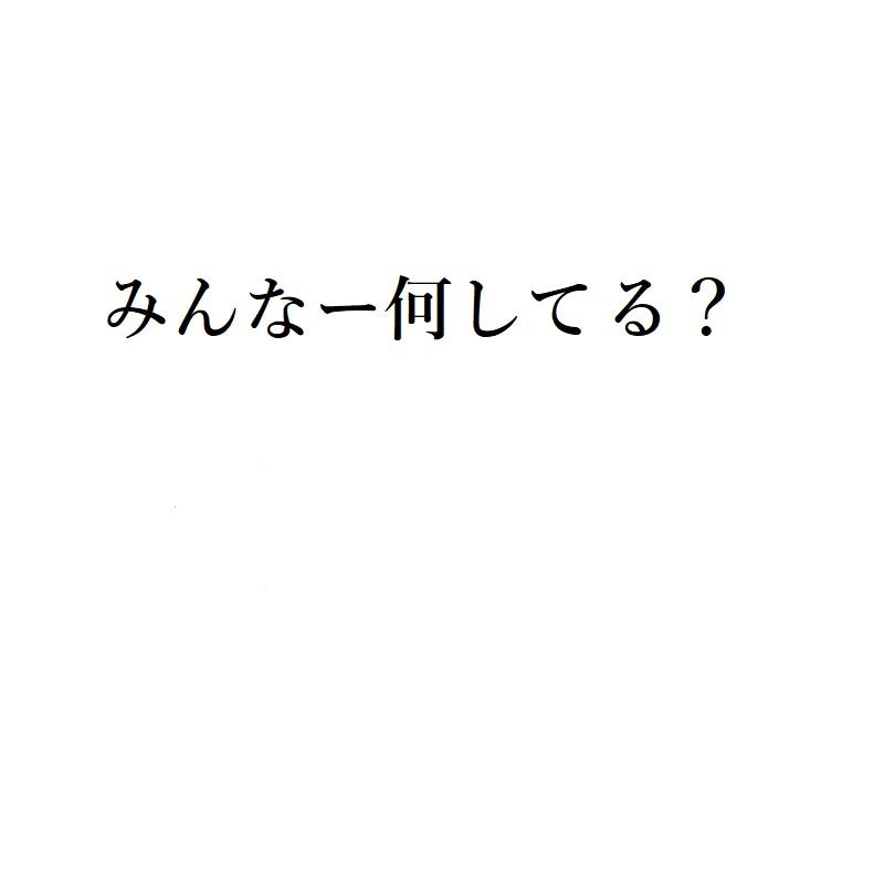 f:id:choro0164:20190511104958j:plain