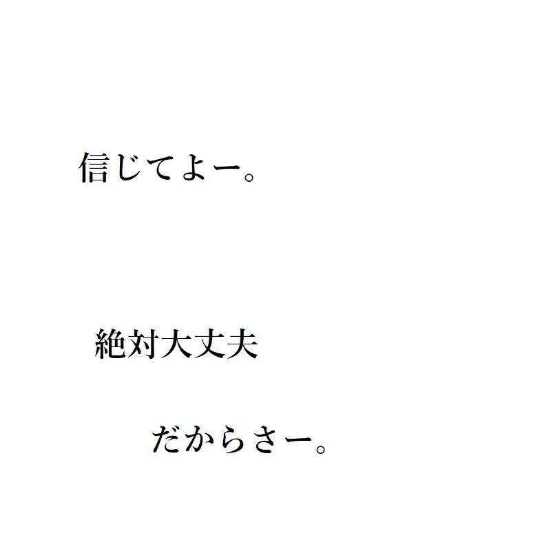 f:id:choro0164:20190516074758j:plain