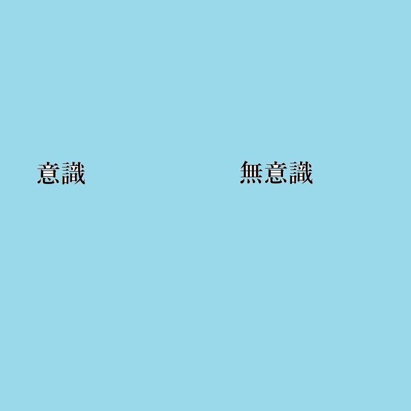 f:id:choro0164:20190516142954j:plain