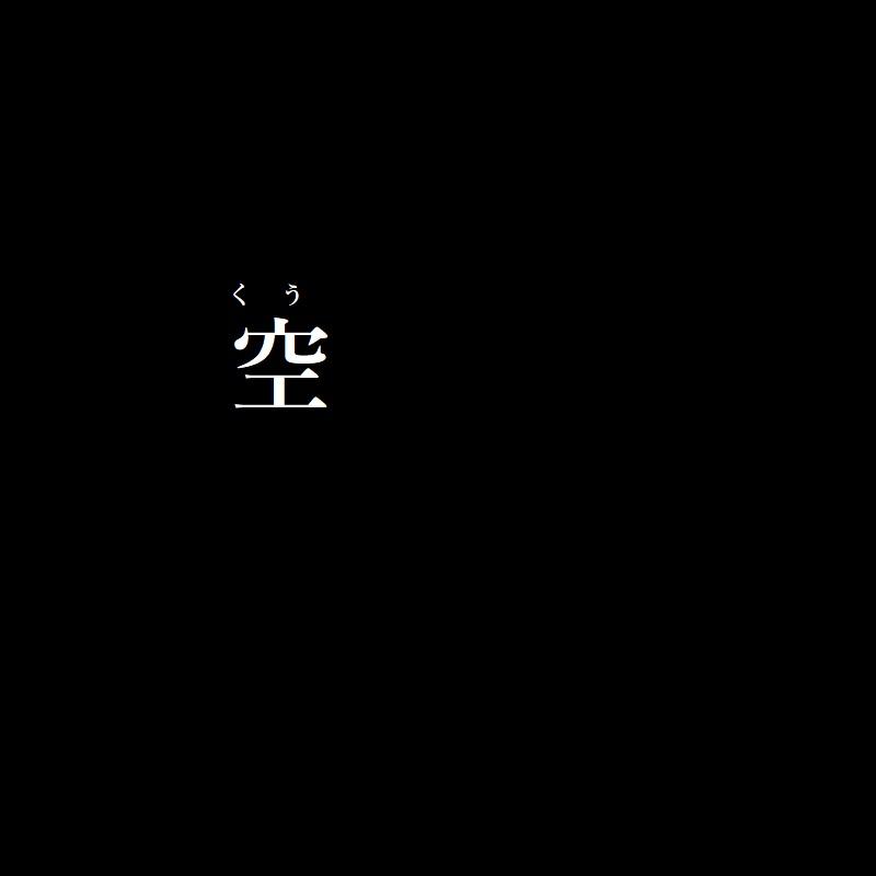 f:id:choro0164:20190520215315j:plain