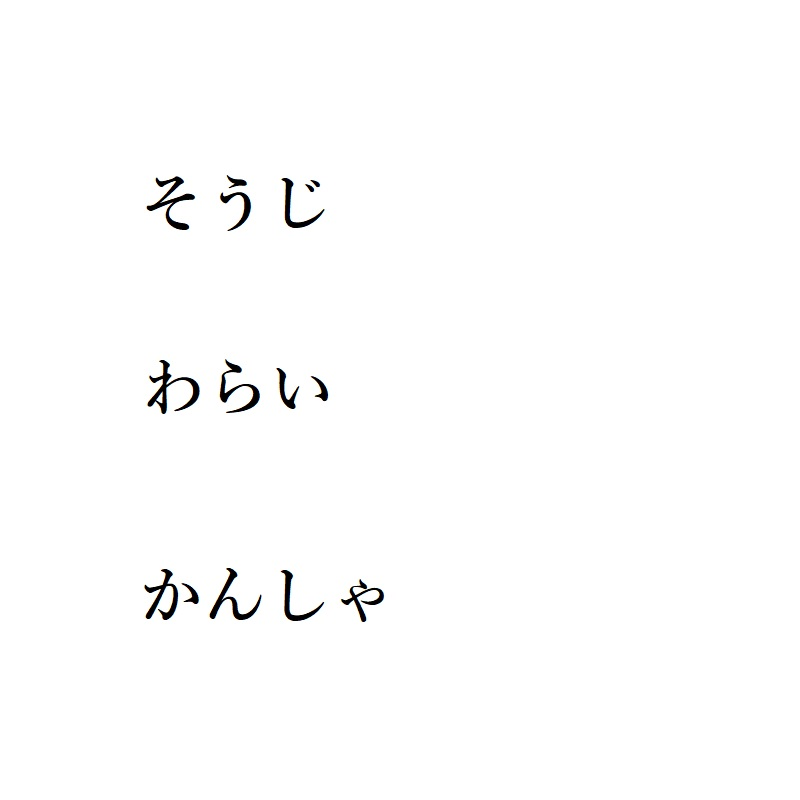 f:id:choro0164:20190521123029j:plain