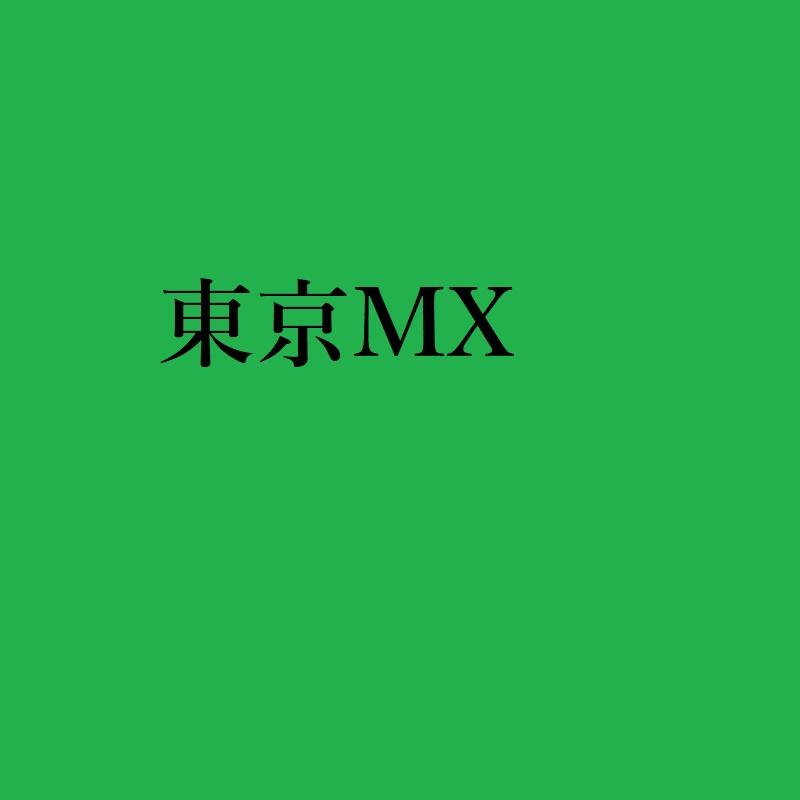 f:id:choro0164:20190821065412j:plain