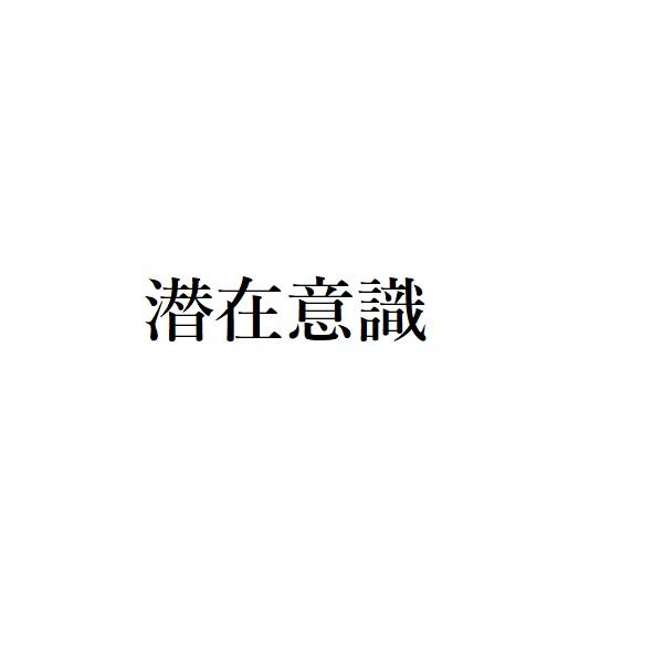 f:id:choro0164:20191207063910j:plain