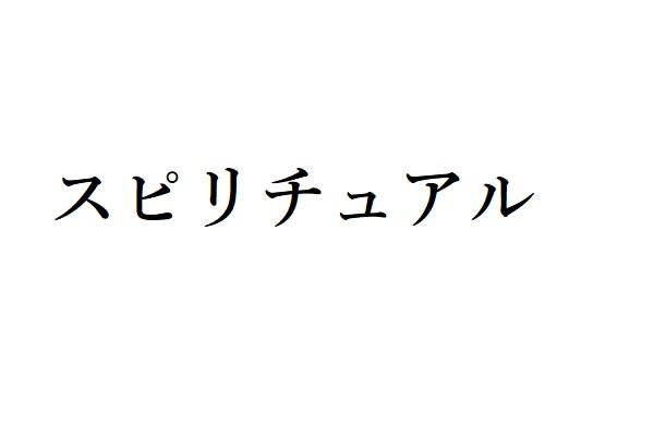 f:id:choro0164:20191221070857j:plain