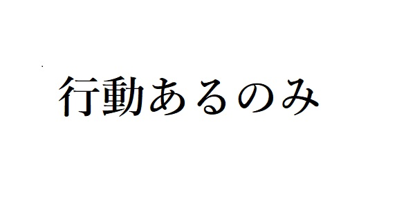 f:id:choro0164:20200109060041j:plain