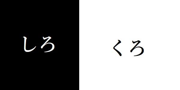 f:id:choro0164:20200212072833j:plain