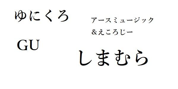 f:id:choro0164:20200213072021j:plain