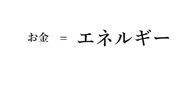f:id:choro0164:20200218070122j:plain