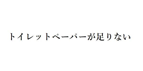 f:id:choro0164:20200301064422j:plain