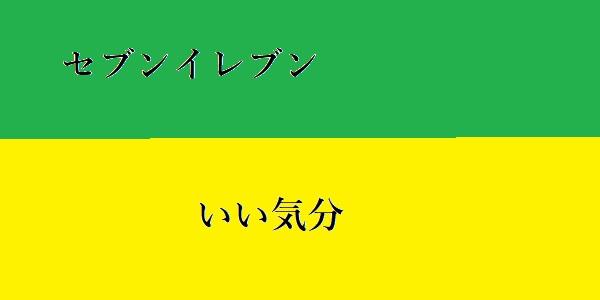 f:id:choro0164:20200321073250j:plain